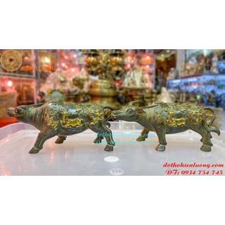 Tượng Trâu Phong Thủy Bằng Đồng Tài Lộc [ĐƯỢC KIỂM HÀNG] 48015039 - 48015039 thumbnail
