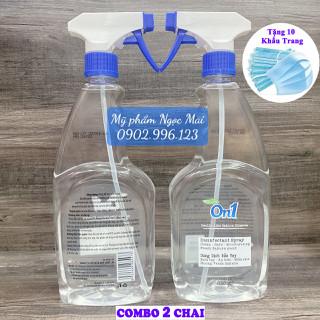 [Tặng 10 Khẩu Trang Y Tế] COMBO 2 chai xịt khử trùng On1 - 650ml - X003 thumbnail