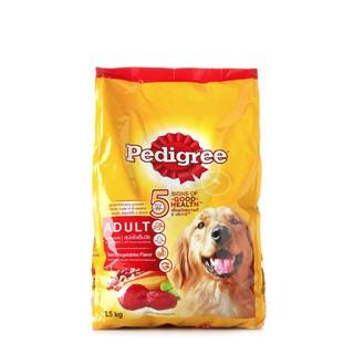 Thức ăn chó trưởng thành Pedigree 1.5kg vị bò [ĐƯỢC KIỂM HÀNG] 16847435 - 16847435 thumbnail