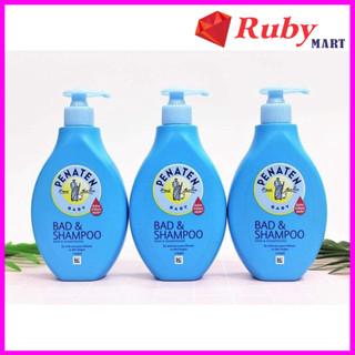 Sữa tắm gội chống cảm cúm Penaten chai 400ml - 28viAuBoYCCNUmREk33i0C thumbnail