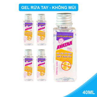 Combo 5 chai gel rửa tay 40ml bỏ túi tiện lợi Avatar - combo 5 chai GEL-40ml thumbnail
