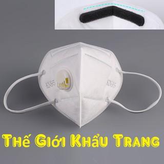 [COMBO 10] Khẩu Trang N95 kháng khuẩn, có van thở, chống bụi mịn PM2.5, kẹp mũi kim loại Mask - 2005_48309174 thumbnail