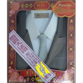 quần áo veston vàng mã (cao cấp - hộp áo vest + quần tây thumbnail