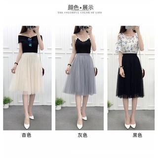 MS061 Chân váy xoè lưới xếp li Quảng Châu - MS061 thumbnail