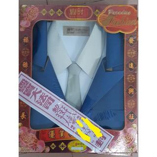 áo veston+ quần tây (vàng mã) giấy cao cấp - ao vest xanh thumbnail