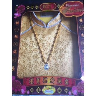 áo dài (cao cấp) vàng mã - áo dài vàng mã thumbnail
