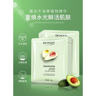 Mặt nạ quả bơ cấp ẩm mờ thâm dưỡng da làm sa mềm mịn cải thiện làn da khoẻ mạnh mặt nạ nội địa trung - 2996_48463361 thumbnail