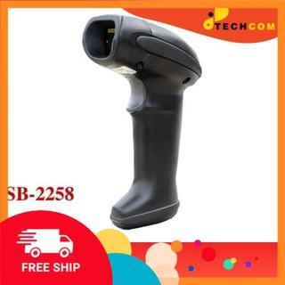 Đầu đọc mã vạch Symble SB-2258 - SP0010SD thumbnail