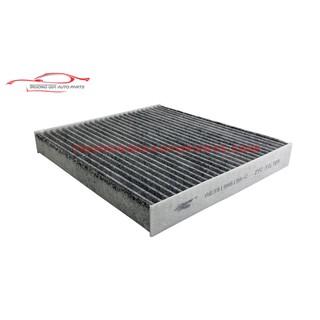 Lọc điều hòa than hoạt tính cho RANGER - RAPTOR - EVEREST - BT50 - AB3919N619A-C thumbnail