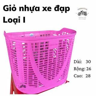 Giỏ nhựa xe đạp (rổ xe) loại đẹp màu hồng và ghi - 0041 thumbnail