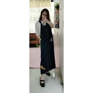 Váy yếm denim form dài xẻ tà sau thời trang-Shop MỘC-Mã MV23 - MV23 thumbnail