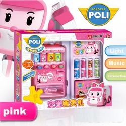 Máy bán nước tự động Poli_Màu  hồng