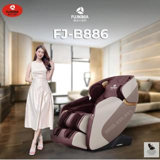 Ghế massage Fujikima FJ-B886 - Gọi ngay 0868.699.885 giảm giá SỐC nhất VIỆT NAM - B886 thumbnail