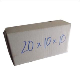 Thùng carton gói hàng 20x10x10cm - 20x10x10 thumbnail