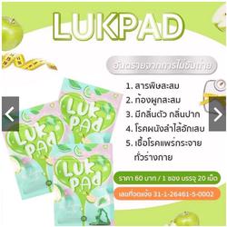 Thảo mộc làm sạch giảm mỡ bụng detox Luk Pad Thái Lan