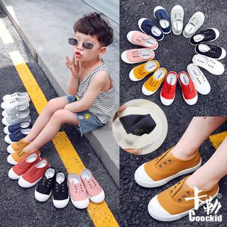 [SKM] Giày Trẻ Em. Vải Cho Bé trai Bé Gái Chạy tập đi 20262 - 20262-48 thumbnail
