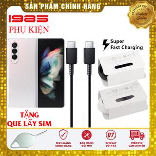 Cáp Sạc Nhanh SS Z Fold3 5G Chính Hãng - 3806_51388145 thumbnail