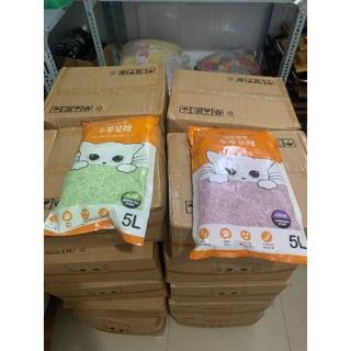 Túi chiết 0.5kg cát đậu phụ Acropet cho mèo, cát lót chuồng Hamster - CAT10 thumbnail