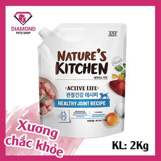 [ Date 2 2022] Hạt thức ăn chức năng tăng cường sức khoẻ xương khớp cho chó mọi lứa tuổi NATURE S KITCHEN 2KG - 4221_51682551 thumbnail