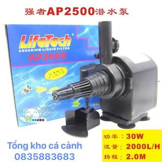 Máy Bơm Oxy Xử Dụng Cho Hồ Cá Cảnh Life Tech AP 2500 - Máy Bơm Oxy thumbnail