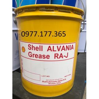 Shell ALVANIA Grease RA-J - ALVANIA Grease RA-J 1