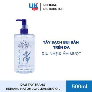Dầu Tẩy Trang Reihaku Hatomugi Cleansing Oil 500ml - 9228496026 thumbnail