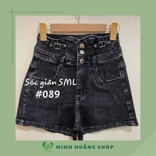 Quần đùi jean nữ cạp cao 2021 (chất đẹp) - qdj thumbnail