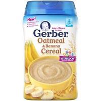Bột ăn dặm Gerber Vị Yến Mạch-Chuối