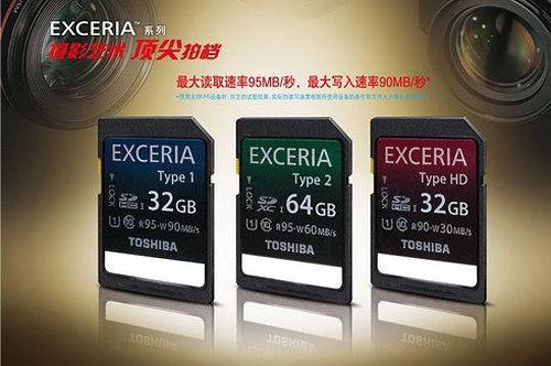 Thẻ nhớ SD/CF/Sony 8G/16G/32G/64G class 10 tốc độ cao cho máy KTS, pin sạc SANYO rẽ - 20