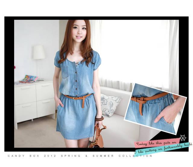 Hình ảnh Kutelalashop - đầm jeans 58230 1