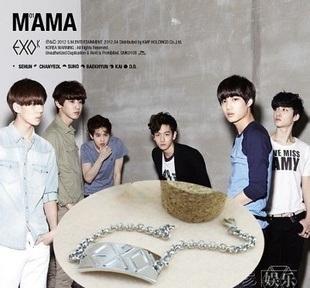 Hình ảnh kpop-Lắc tay mặt bản biểu tượng EXO 1